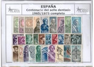 Sellos - España - 2º Centenario - Lotes y colecciones - ** - España 1965/1975